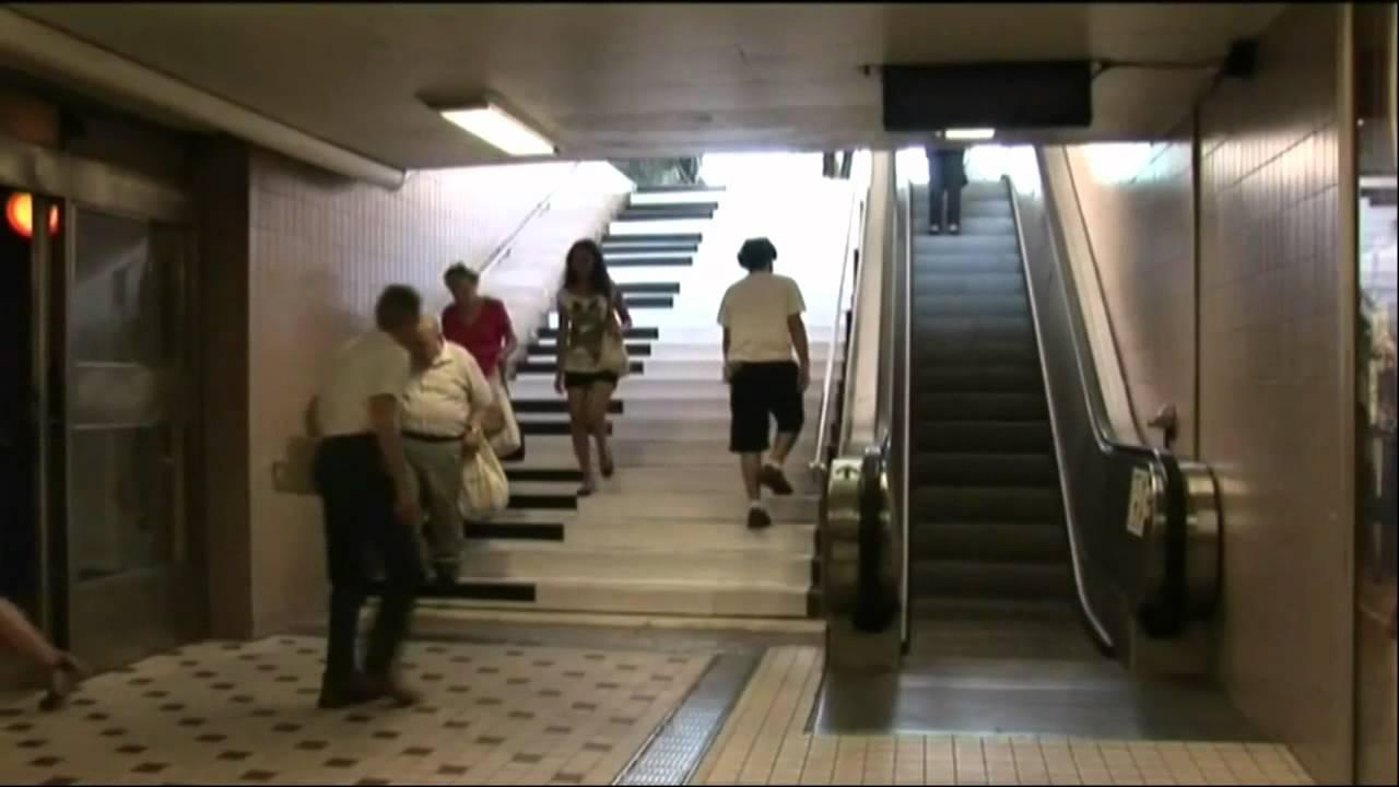 Gamifikált lépcső